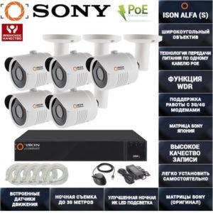 Готовая система видеонаблюдения на 5 камер с POE ISON ALFA-5