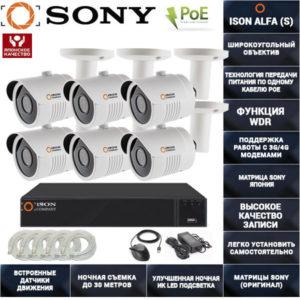 Готовая система видеонаблюдения на 6 камеры с POE ISON ALFA-6