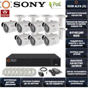 Готовая система видеонаблюдения на 7 камер POE ISON ALFA-7