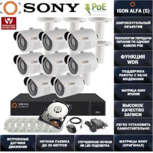 Готовая система видеонаблюдения на 8 камер с POE ISON ALFA-8 с жестким диском