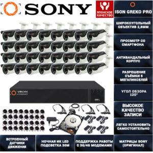 Система видеонаблюдения на 32 камеры 5 мегапикселей ISON GREKO-32 PRO с жестким диском