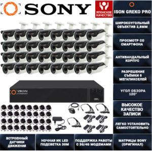 Система видеонаблюдения на 32 камеры 5 мегапикселей ISON GREKO-32 PRO