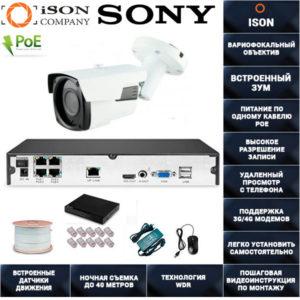 IP Система видеонаблюдения с зумом на 1 камеру POE ISON SPARK-1