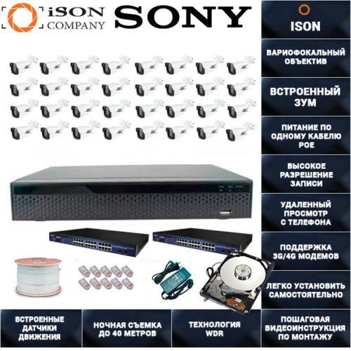 IP Система видеонаблюдения с зумом на 32 камеры POE ISON SPARK-32 С ЖЕСТКИМ ДИСКОМ