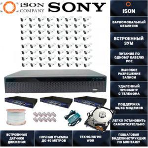 IP Система видеонаблюдения с зумом на 64 камеры POE ISON SPARK-64 С ЖЕСТКИМ ДИСКОМ