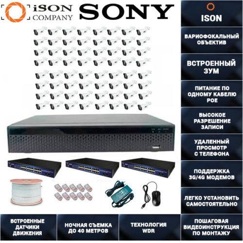 IP Система видеонаблюдения с зумом на 64 камеры POE ISON SPARK-64