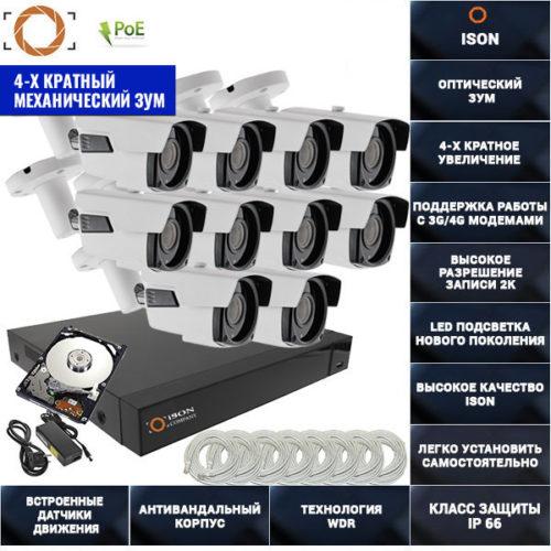 IP система видеонаблюдения на 10 камер 4 мегапикселя айсон MOHO-10 с жестким диском