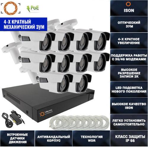 IP система видеонаблюдения на 10 камер 4 мегапикселя айсон MOHO-10