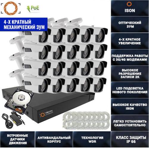 IP система видеонаблюдения на 20 камер 4 мегапикселя айсон MOHO-20 с жестким диском