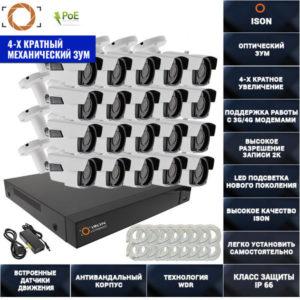 IP система видеонаблюдения на 20 камер 4 мегапикселя айсон MOHO-20
