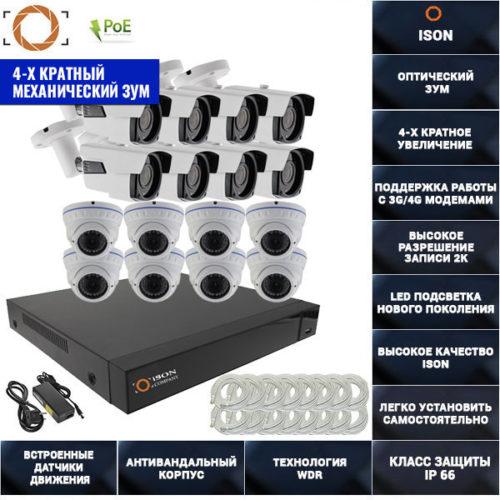 IP система видеонаблюдения 16 мегапикселей айсон MOHO-16 К8