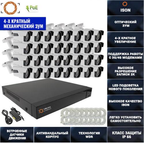 IP система видеонаблюдения 32 камеры 4 мегапикселя айсон MOHO-32