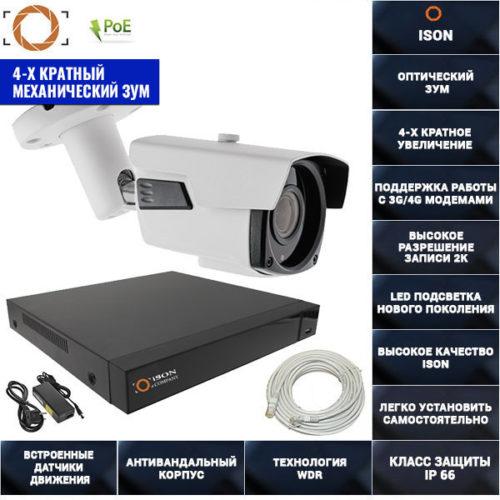 IP система видеонаблюдения 4 мегапикселя айсон MOHO-1