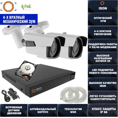 IP система видеонаблюдения 4 мегапикселя айсон MOHO-2 с жестким диском