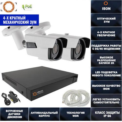 IP система видеонаблюдения 4 мегапикселя айсон MOHO-2