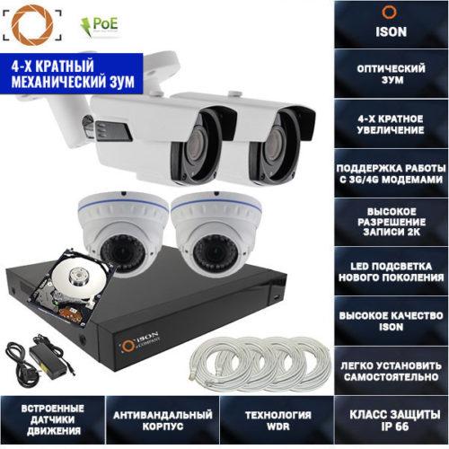 IP система видеонаблюдения 4 мегапикселя айсон MOHO-4 К2 с жестким диском
