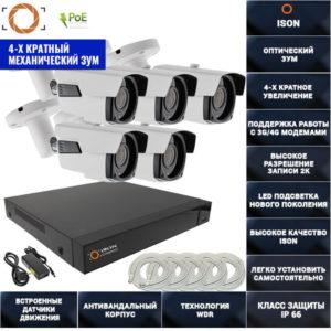 IP система видеонаблюдения 4 мегапикселя айсон MOHO-5