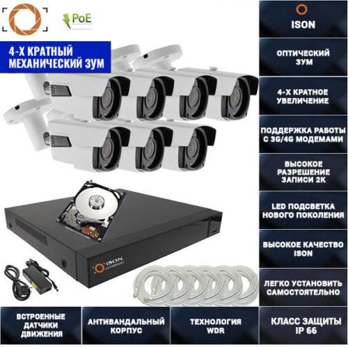 IP система видеонаблюдения 5 мегапикселей айсон MOHO-7 с жестким диском