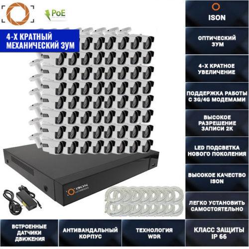 IP система видеонаблюдения 64 камеры 4 мегапикселя айсон MOHO-64