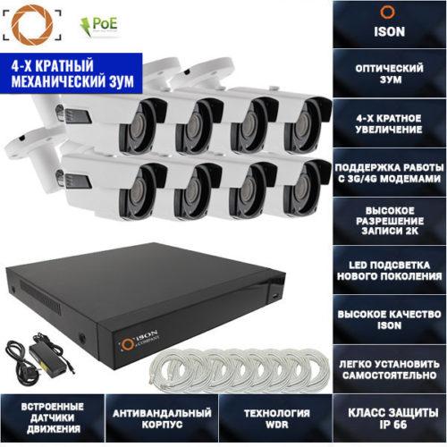 IP система видеонаблюдения 8 мегапикселей айсон MOHO-8