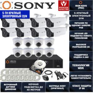 IP система видеонаблюдения на 16 камер 4 мегапикселя POE с зумом ISON KOVO-16 К8 с жестким диском