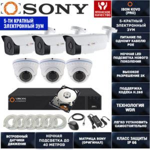 IP система видеонаблюдения на 6 камер POE с зумом ISON KOVO-6 К3 с жестким диском