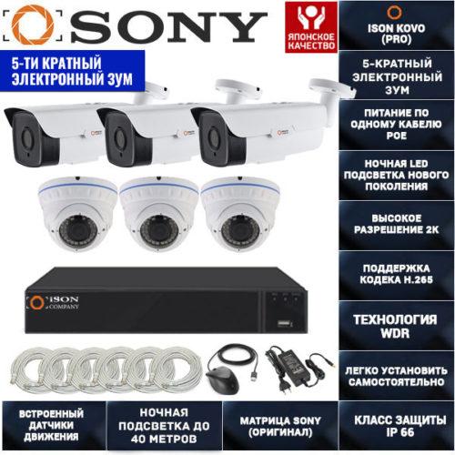 IP система видеонаблюдения на 6 камер POE с зумом ISON KOVO-6 К3