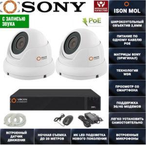 IP система видеонаблюдения со звуком на 2 камеры ISON MOL PRO-2