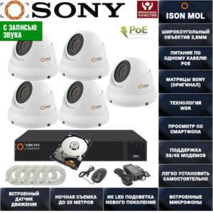 IP система видеонаблюдения со звуком на 5 камер ISON MOL PRO-5 с жестким диском