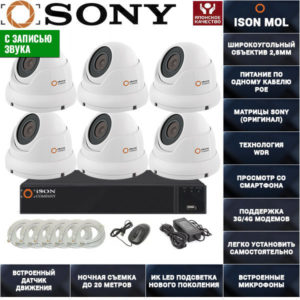 IP система видеонаблюдения со звуком на 6 камер ISON MOL PRO-6