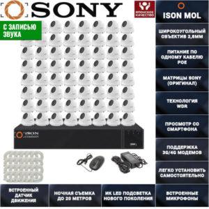 IP система видеонаблюдения со звуком на 64 камеры ISON MOL PRO-64