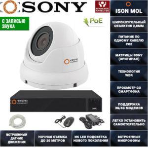 IP система видеонаблюдения со звуком ISON MOL PRO-1