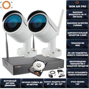 Беспроводная wi-fi система видеонаблюдения на 2 камеры Айон AIR PRO с жестким диском