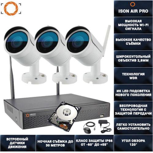 Беспроводная wi-fi система видеонаблюдения на 3 камеры Айон AIR PRO с жестким диском