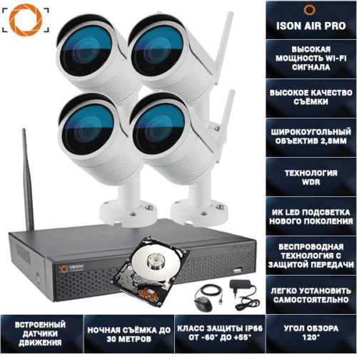 Беспроводная wi-fi система видеонаблюдения на 4 камеры Айон AIR PRO с жестким диском