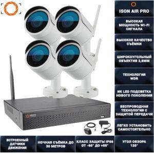 Беспроводная wi-fi система видеонаблюдения на 4 камеры Айон AIR PRO