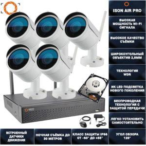 Беспроводная wi-fi система видеонаблюдения на 5 камеры Айон AIR PRO-5 с жестким диском