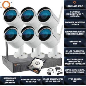 Беспроводная wi-fi система видеонаблюдения на 6 камеры Айон AIR PRO-6 с жестким диском