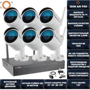 Беспроводная wi-fi система видеонаблюдения на 6 камеры Айон AIR PRO-6