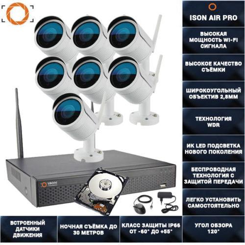 Беспроводная wi-fi система видеонаблюдения на 7 камер Айон AIR PRO-7 с жестким диском