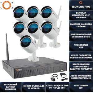 Беспроводная wi-fi система видеонаблюдения на 7 камер Айон AIR PRO-7