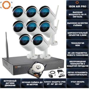 Беспроводная wi-fi система видеонаблюдения на 8 камеры Айон AIR PRO-8 с жестким диском