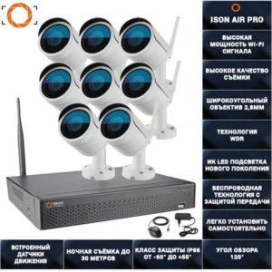Беспроводная wi-fi система видеонаблюдения на 8 камеры Айон AIR PRO-8