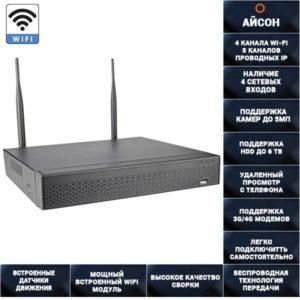 IP видеорегистратор для Wi-Fi камер 9 каналов ISON IPNVRС436WF