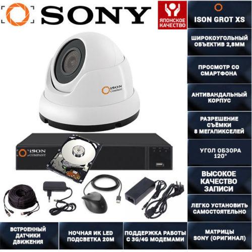 Система видеонаблюдения 8 мегапикселей на 1 камеру ISON GROT XS-1 с жестким диском