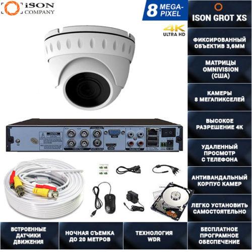 Система видеонаблюдения 8 мегапикселей на 1 камеру ISON GROT XS-1 с жестким диском 1ТБ