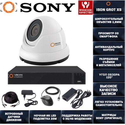 Система видеонаблюдения 8 мегапикселей на 1 камеру ISON GROT XS-1