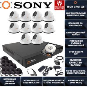 Система видеонаблюдения 8 мегапикселей на 10 камер ISON GROT XS-10 с жестким диском