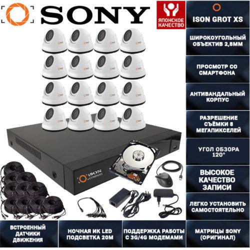 Система видеонаблюдения 8 мегапикселей на 16 камер ISON GROT XS-16 с жестким диском