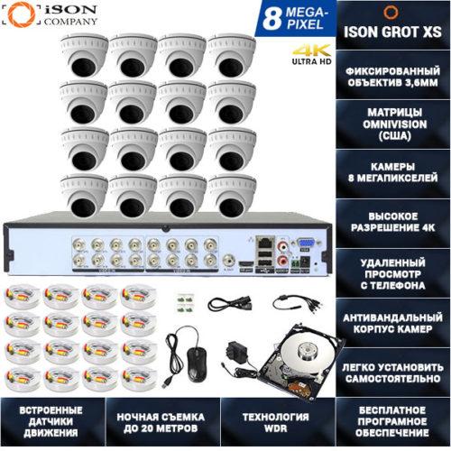 Система видеонаблюдения 8 мегапикселей 16 камер ISON GROT XS-16 с жестким диском 4ТБ